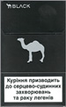Camel Black (mini) Cigarettes