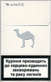 Camel White (mini) Cigarettes
