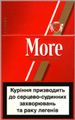 More (Filters) Cigarettes