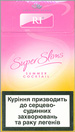 R1 Super Slims Summer Cocktail 100's Cigarettes