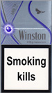 Winston XSpression Purple Cigarettes